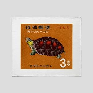 1965 Ryukyu Islands Turtle Postage Stamp Stadium