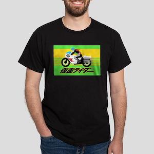 Rider!
