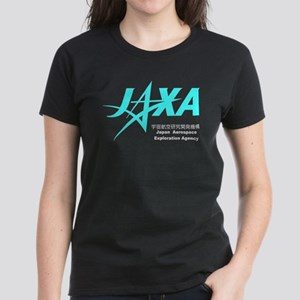 JAXA Logo Women's Dark T-Shirt