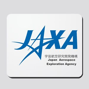 JAXA Logo Mousepad