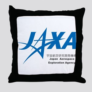 JAXA Logo Throw Pillow