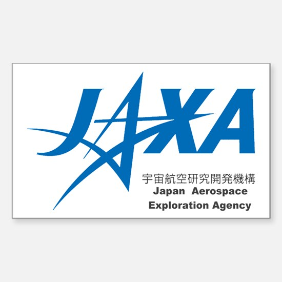 JAXA Logo Sticker (Rectangle)