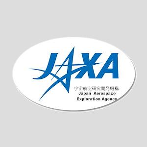 JAXA Logo 20x12 Oval Wall Decal
