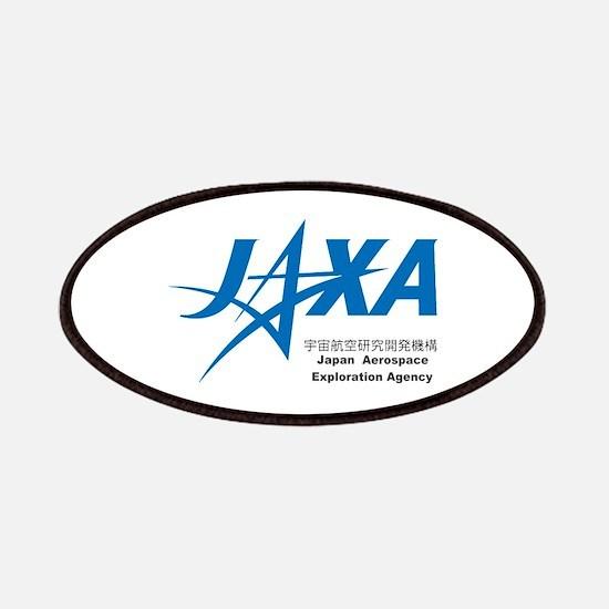 JAXA Logo Patch