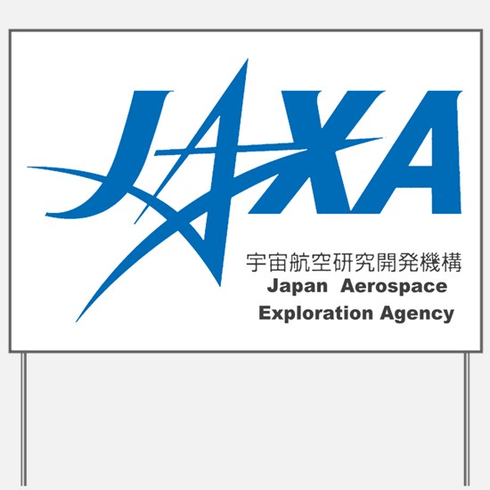 JAXA Logo Yard Sign