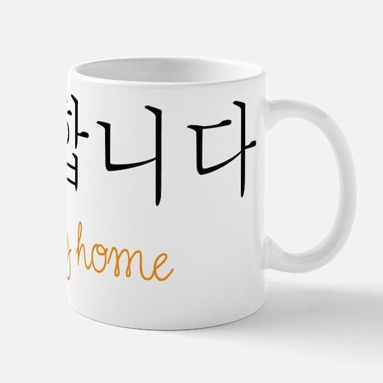 Welcome To My Home Mug