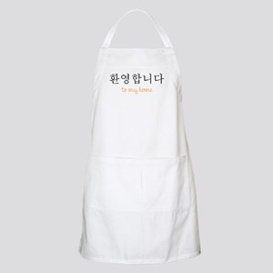 Welcome To My Home Apron