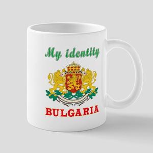 My Identity Bulgaria Mug