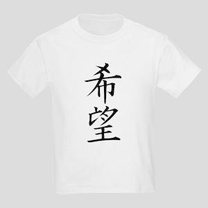 wish hope desire kanji t shirt