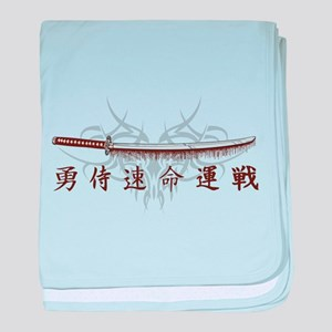 Samurai Honor baby blanket