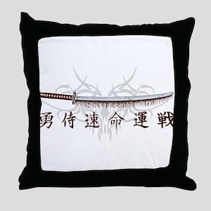 Samurai Honor Throw Pillow
