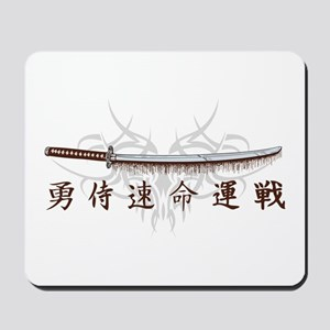 Samurai Honor Mousepad