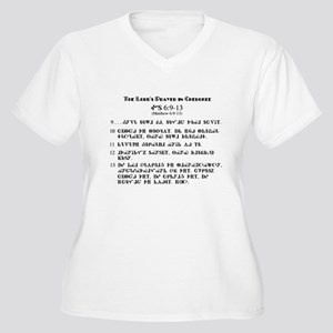 Lords Prayer in Cherokee Characters Plus Size T-Sh