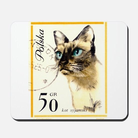 1964 Poland Siamese Cat Postage Stamp Mousepad
