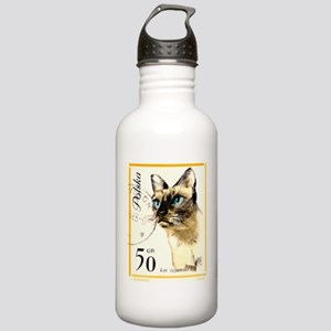 1964 Poland Siamese Cat Postage Stamp Water Bottle