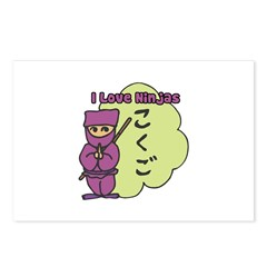 Love Hurts Bandaged Heart Postcards (Package of 8)