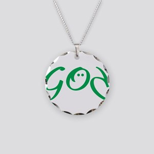God is my strength Necklace