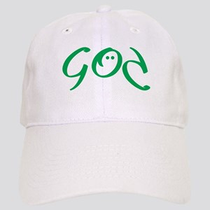 God is my strength Baseball Cap