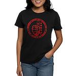 Stuffed Drunk & Merry: Full M Women's Dark T-Shirt