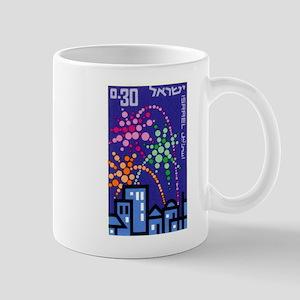 1966 Israel Fireworks Postage Stamp Mug