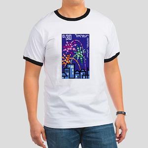 1966 Israel Fireworks Postage Stamp T-Shirt