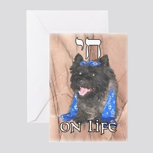 """Chai on Life"" Cairn Terrier Greeting Cards (Packa"