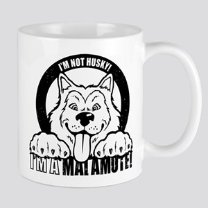 """I'm Not Husky! I'm a Malamute"" Mug"