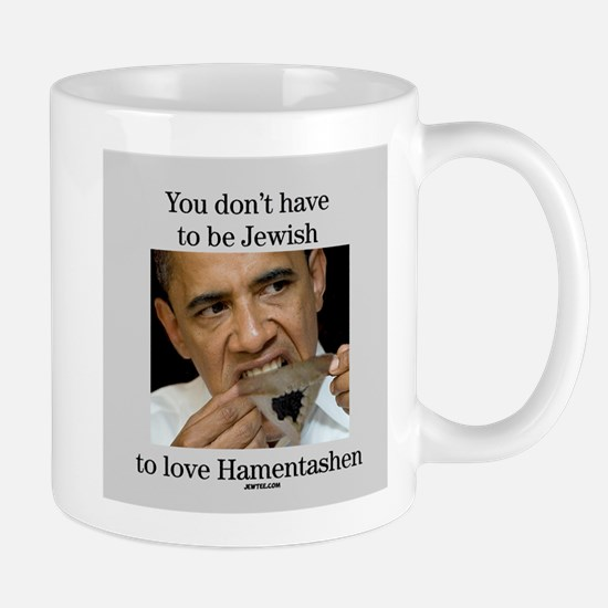 Funny Purim Obama Mug