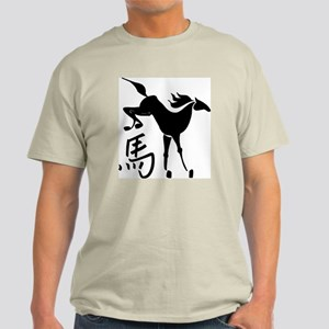 Year of The Horse Light T-Shirt