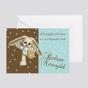 Welsh Language New Baby Card - Baban Newydd