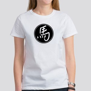 Chinese Zodiac Sign of The Horse Women's T-Shirt