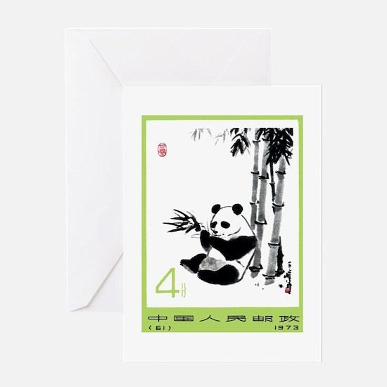 Vintage 1973 China Giant Panda Postage Stamp Greet