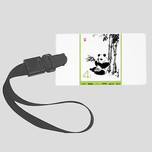 Vintage 1973 China Giant Panda Postage Stamp Lugga