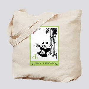 Vintage 1973 China Giant Panda Postage Stamp Tote