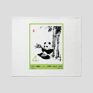 Vintage 1973 China Giant Panda Postage Stamp Stad