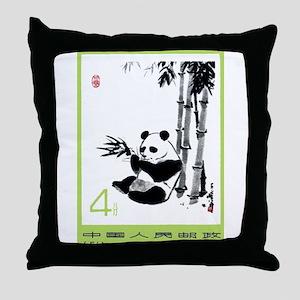 Vintage 1973 China Giant Panda Postage Stamp Throw