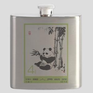 Vintage 1973 China Giant Panda Postage Stamp Flask