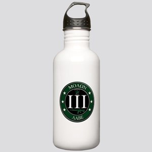 Come and Take It (III) Green-White Water Bottle