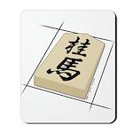 Shogi Piece Mousepad