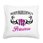 bodyPrincess Square Canvas Pillow
