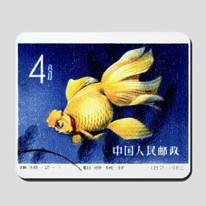 1960 China Oranda Goldfish Postage Stamp Mousepad