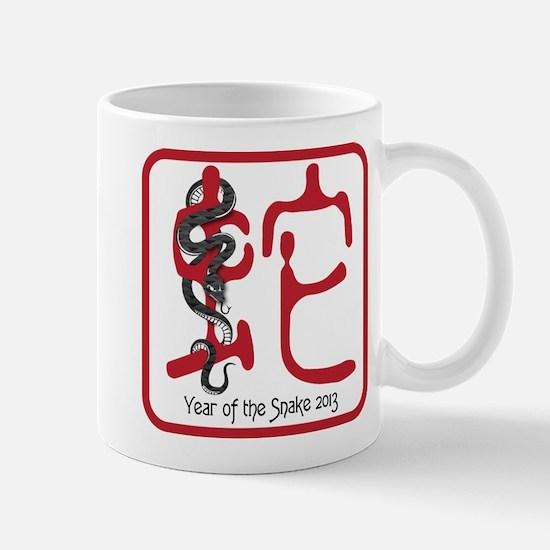 Snake Chop4 Mug