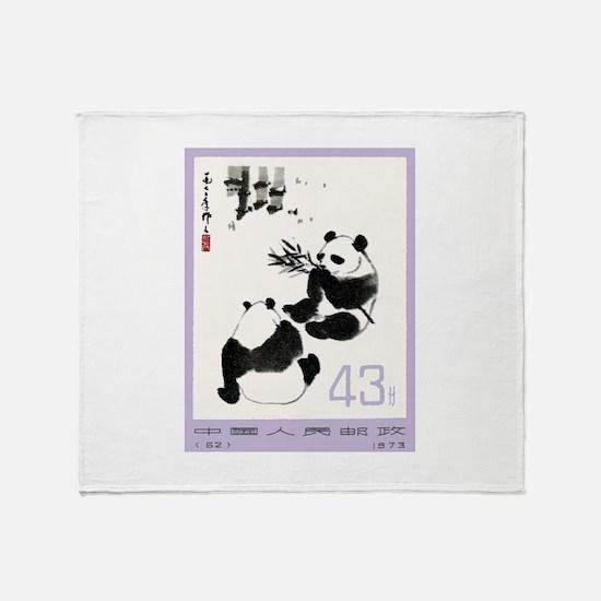 Vintage 1973 China Giant Pandas Postage Stamp Sta