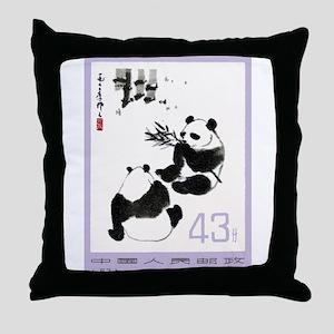 Vintage 1973 China Giant Pandas Postage Stamp Thro