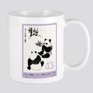 Vintage 1973 China Giant Pandas Postage Stamp Mug