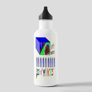 Obama Care Yikes Water Bottle