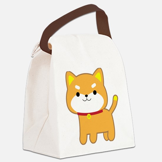 Year of the Dog Canvas Lunch Bag