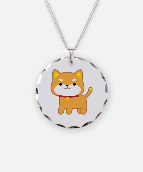 Year of the Dog Necklace
