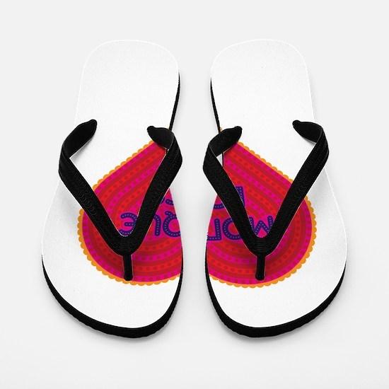 Monique Loves Me Flip Flops