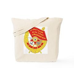 Red Standart's Order Tote Bag